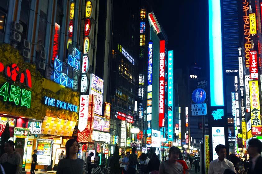 Japan_Shinjuku_street